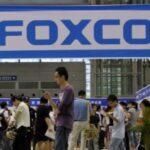 Foxconn планирует американскую экспансию