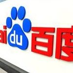 Китайские интернет-компании получили дешевые зарубежные кредиты