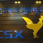 На Камбоджийской фондовой бирже может получить листинг первая частная компания