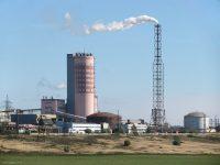 завод Дорогобуж