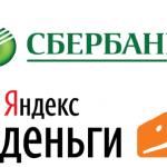 Яндекс.Деньги и Сбербанк