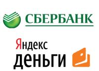 sberbank покупает долю в Яндекс.Деньги