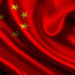 Крупнейшие компании Китая