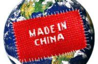 chinese_companies
