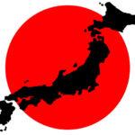 Крупнейшие компании Японии