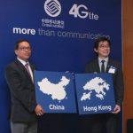 China Mobile вложит $7 млрд. в построение сетей 4G