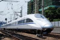 проект скоростной железной дороги между Сингапуром и Куала-Лумпуром