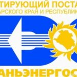 Кубаньэнергосбыт: дивидендов за 2012 год не будет (кроме уже выплаченных квартальных)