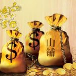 Ярославская сбытовая компания: дивиденды за 2012 год и 1 квартал 2013 года или остатки былой роскоши