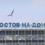 Энергосбыт Ростовэнерго дивиденды за 2012 год и 1 квартал 2013 года: разочарование, приведшее к продаже акций