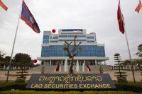 камбоджийская и лаосская биржи