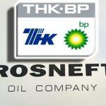 ТНК-BP Холдинг: дивидендов за 2012 год не будет