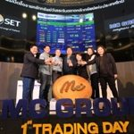 Удачное IPO Mc Group на бирже SET
