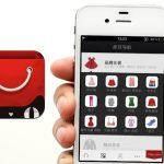 Японские и китайские онлайновые гиганты обратили свой пристальный взор на Юго-Восточную Азию