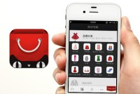 Tmall Taobao - китайские онлайновые гиганты