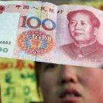Первые шаги по превращению юаня в международную резервную валюту