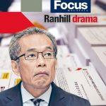 IPO в Малайзии: активно, но не для всех компаний успешно
