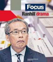 IPO в Малайзии