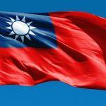 Крупнейшие компании Тайваня