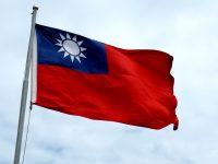 На Тайване в феврале 2015 года был зафиксирован спад импортно-экспортной торговли