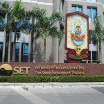 Тайская фондовая биржа SET собственными глазами