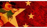 об инвестициях в Китай