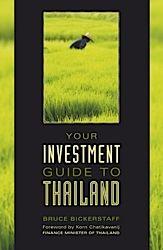 инвестиционный гид по Таиланду - обложка книги