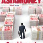 Лучшие азиатские банки для проведения операций в юанях за пределами Китая