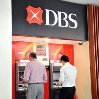 банкомат DBS