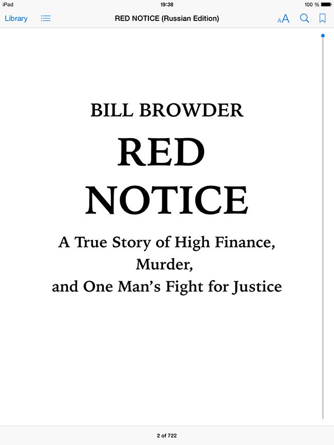 red_notice_01