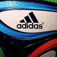 Adidas возрождает производство обуви в Германии на своем новом заводе с помощью промышленных роботов
