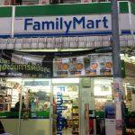 FamilyMart удвоит количество магазинов в Таиланде