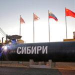 Скандальный доклад Sberbank CIB о Газпроме