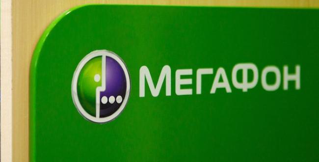 фирменный логотип российского мобильного оператора Мегафон