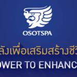 Osotspa проведет IPO в Таиланде