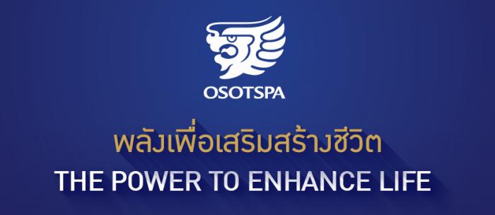 лого и девиз на тайском и английском языках компании Osotspa