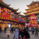ВВП Китая за 2018 год вырос на 6,6%