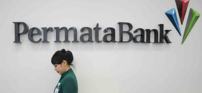 надпись и лого индонезийского bank permata