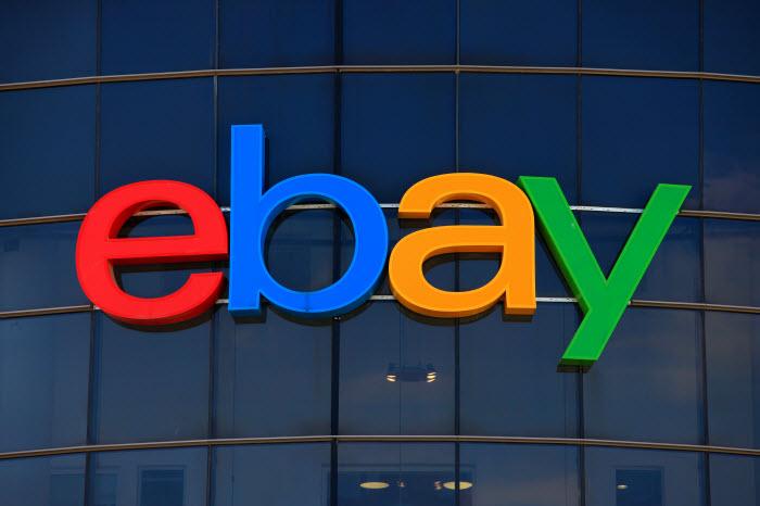 лого eBay - старейшего онлайн-маркетплейса